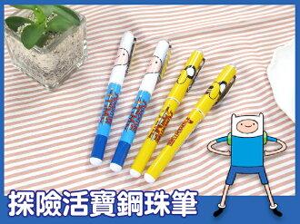 日光城。探險活寶鋼珠筆,阿寶 老皮 造型筆 文具 送禮 Cartoon Network