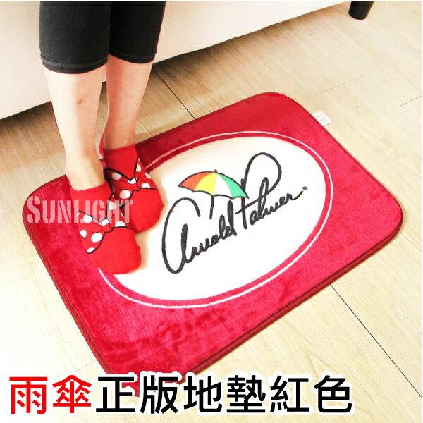 日光城。正版雨傘牌地墊紅色,地毯浴室墊寵物店毛絨面柔軟防滑門墊腳踏墊