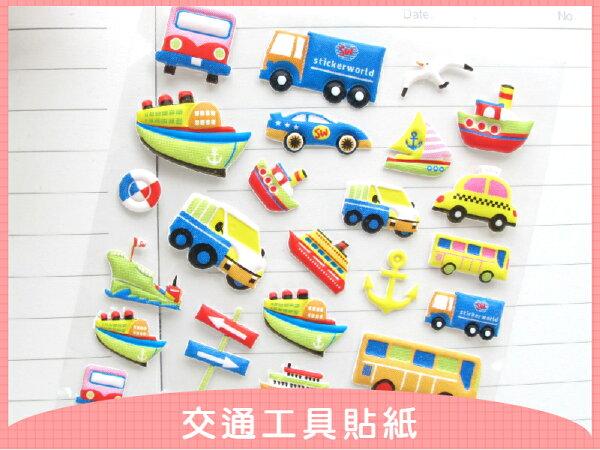 日光城。交通工具泡棉貼紙,裝飾 DIY小客車船指標巴士遊艇遊輪海鷗 YFL-A594