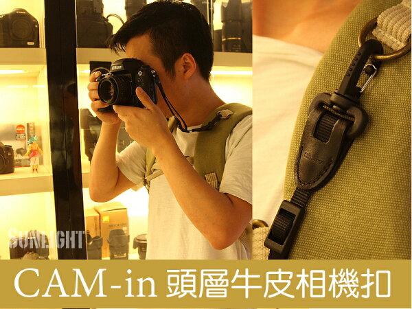 日光城。Cam-in高強度尼龍相機扣背包扣背帶,美國DURAFLEX扣件頭層牛皮(cam3000)