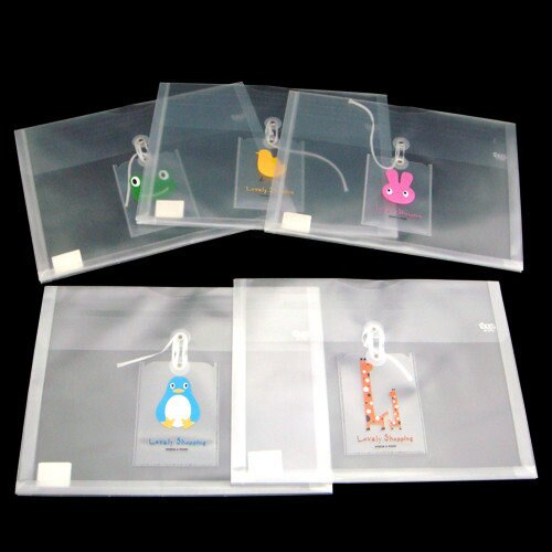 HFPWP 卡通立體橫式文件袋 防水無毒塑膠 UF218~10 製 5折 10入 包