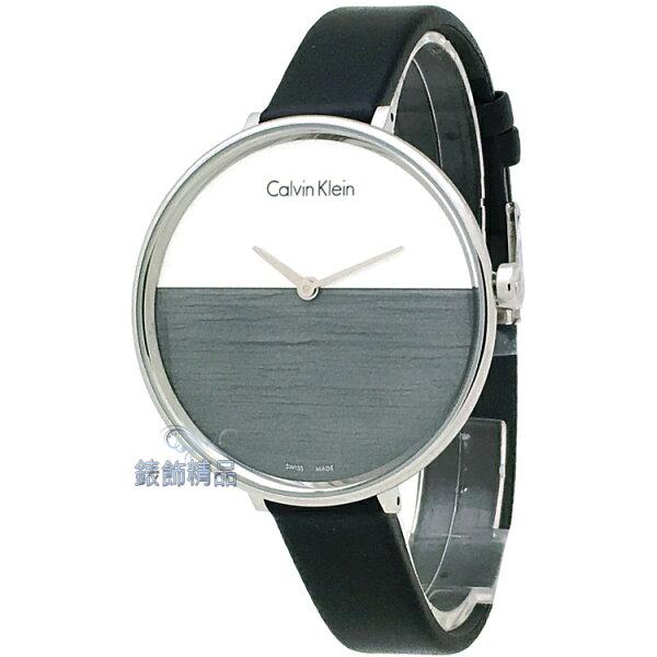 【錶飾精品】CK手錶 都會摩登 晨曦系列 半岩紋灰黑+白色面 黑色皮帶女錶 K7A231C3 全新原廠正品 生日情人禮物