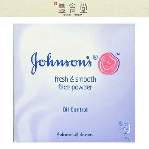菲律賓 拌手禮 JOHNSON'S嬌生 控油粉餅 白皙膚色 10G