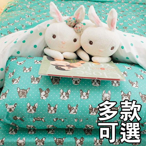 北歐風 床包涼被組 多款可選  綜合賣場 舒適磨毛布 台灣製造 4