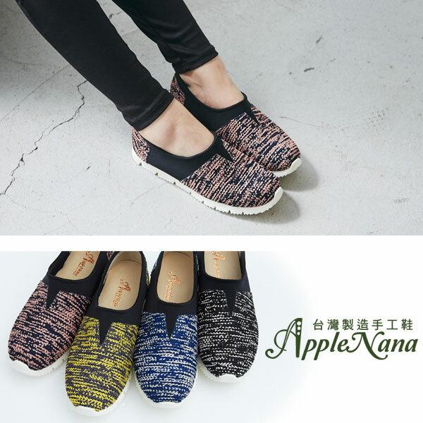 AppleNana。強推!!韓系街頭風運動女孩氣墊懶人鞋【QC132181380】蘋果奈奈 1