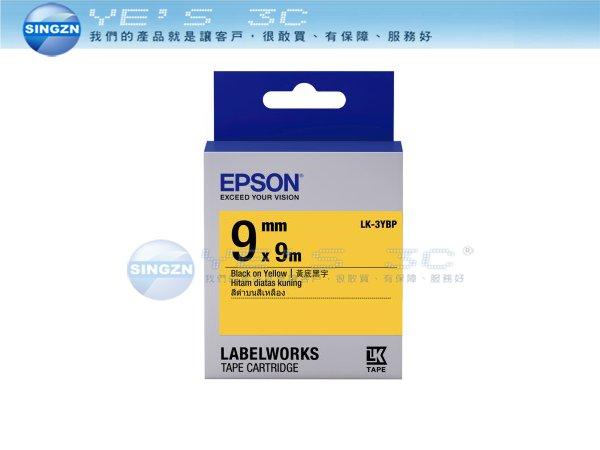 「YEs 3C」EPSON 愛普生 LK-3YBP 標籤帶 粉彩系列 C53S624004 9mm LW-500/LW-700