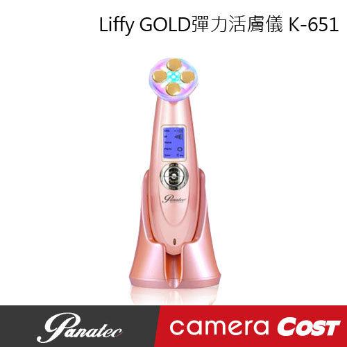 PANATEC 沛莉緹美容小家電 Liffy GOLD彈力活膚儀 K-651