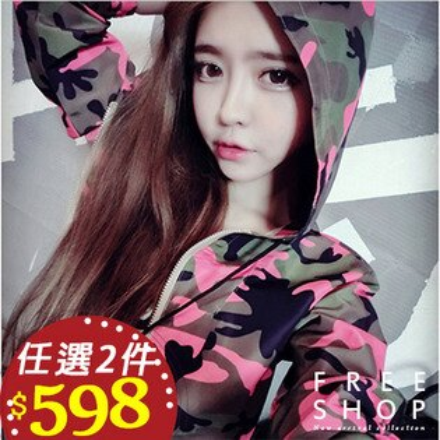 Free Shop  韓國性感女孩潮流街頭男友BF風 棒球服運動迷彩連帽風衣外套【QPPLE8010】
