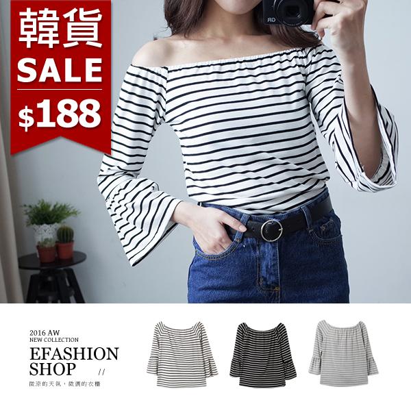 韓製一字領荷葉袖橫條紋棉質上衣~eFashion 預~E10173077~ ~  好康折扣