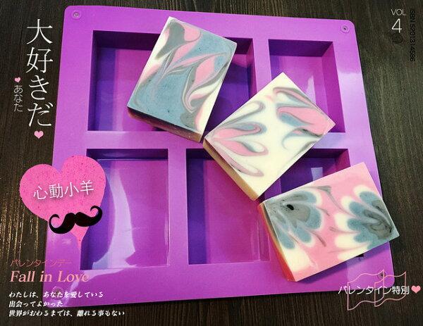 心動小羊^^免用隔板,渲染或拉花必備模 矽膠皂模 手工皂模具 長方6孔模具