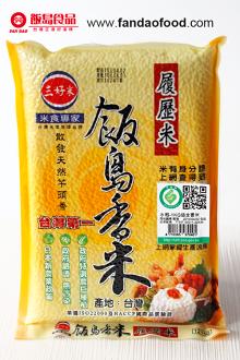 飯島三好香米CNS一等米(1公斤)(缺貨中)