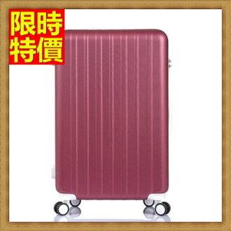 行李箱 拉桿箱 旅行箱-24吋青春休閒生活旅行男女登機箱16色69p6【獨家進口】【米蘭精品】