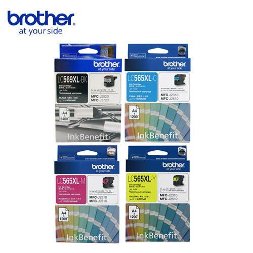 brother LC569XL BK+LC565XL  /C/Y/M 原廠高容量黑色墨水匣(四色組)