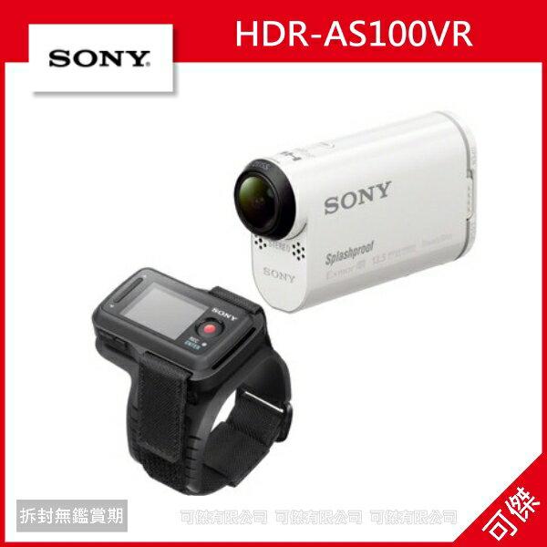 SONY HDR-AS100VR 運動攝影機(公司貨)