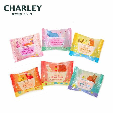 日本 CHARLEY 發泡型泡澡劑 40g 入浴劑 沐浴 溫泉 SPA 泡湯 泡澡劑 【B062250】