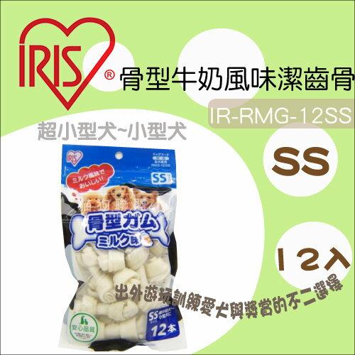 +貓狗樂園+ IRIS【骨型。牛奶風味潔齒骨。IR-RMG-12SS。牛皮骨。12入】160元 - 限時優惠好康折扣