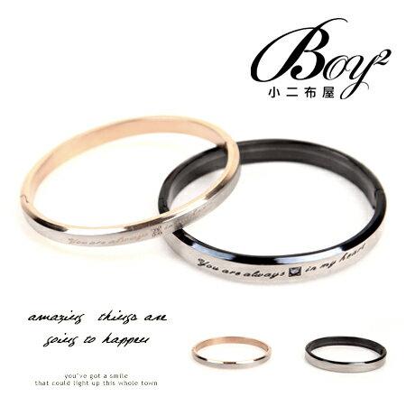 ☆BOY-2☆ 【NG043】情侶單鑽質感手環 0