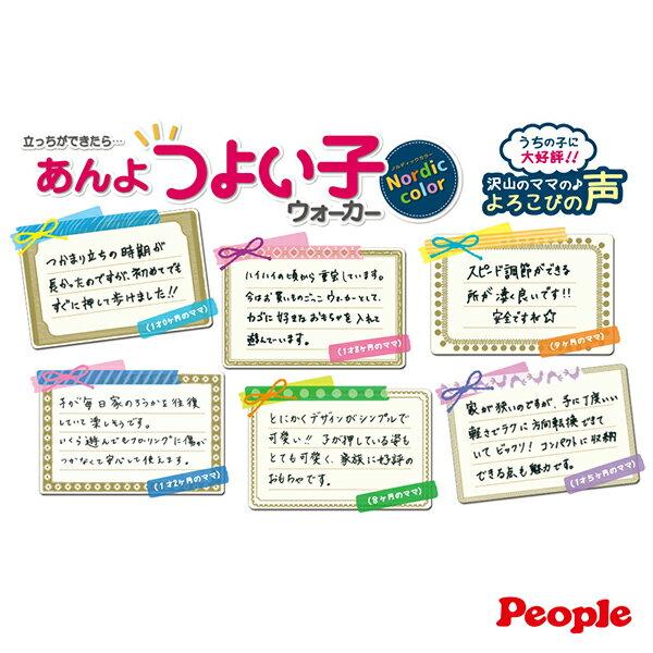People - 新折疊式簡易學步車 9
