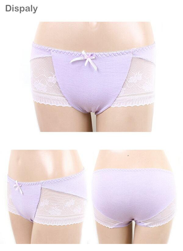 【依夢】蘆薈保濕呵護系列平口褲(淺紫) 2