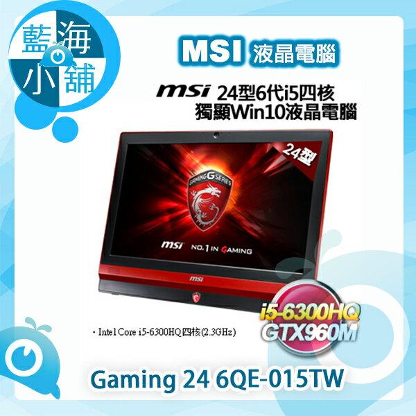 MSI 微星 Gaming 24型  i5四核獨顯Win10液晶電腦6QE-015TW--售完為止