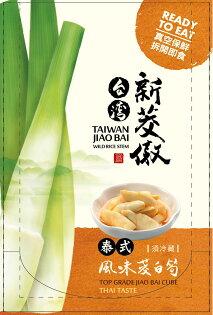 (小包)泰式茭白筍 100g