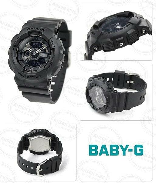 國外代購CASIO BABY-G Ba-110BC-1A 消光黑 雙顯 防水 手錶 腕錶 情侶錶 2