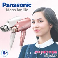 Panasonic 國際牌商品推薦Panasonic 國際牌  奈米水離子吹風機 EH-NA27 ★加碼兩年保固