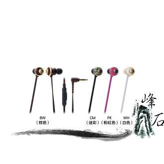 樂天限時促銷!平輸公司貨 日本鐵三角 ATH-CKF77iS  智慧型手機用耳塞式耳機