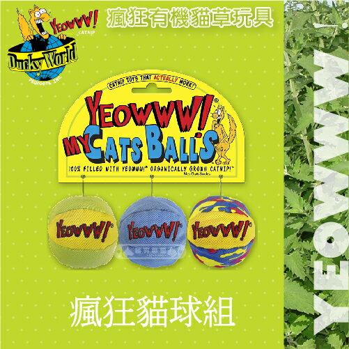 +貓狗樂園+ 美國YEOWWW!【瘋狂有機貓草玩具。瘋狂貓球組。3入】390元 - 限時優惠好康折扣