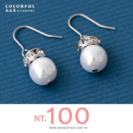 耳針耳環 典雅少女 耀眼水鑽佐精美珍珠 質感單品 柒彩年代【ND317】一對 0