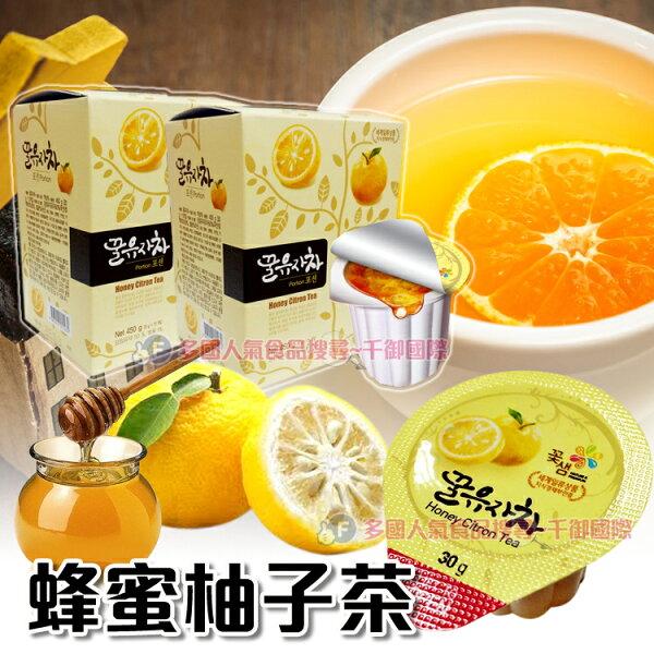 韓國膠囊蜂蜜柚子茶 柚子茶球[KO8803217011232]千御國際