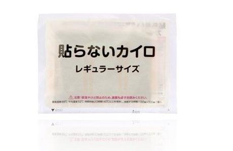 【買10送1】白元 暖暖包 手握式 單片  ☆真愛香水★
