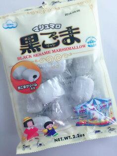 【13本舖】Eiwa 伊華 黑芝麻棉花糖