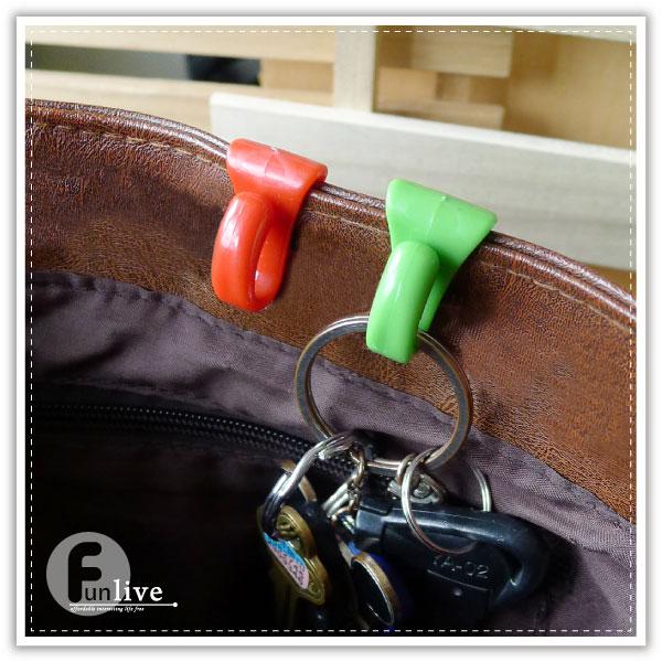 【aife life】防丟包包鑰匙掛勾-2入/創意包包內鑰匙掛勾/包包夾層掛勾/鑰匙夾/防小偷安全掛鉤/攜帶鑰匙扣