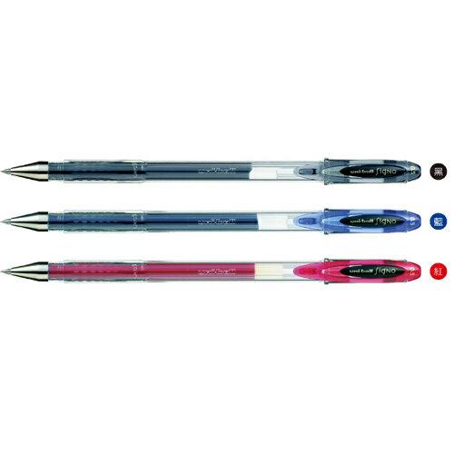 【三菱 UNI 中性筆】 UM-120  0.5mm 亮彩中性筆