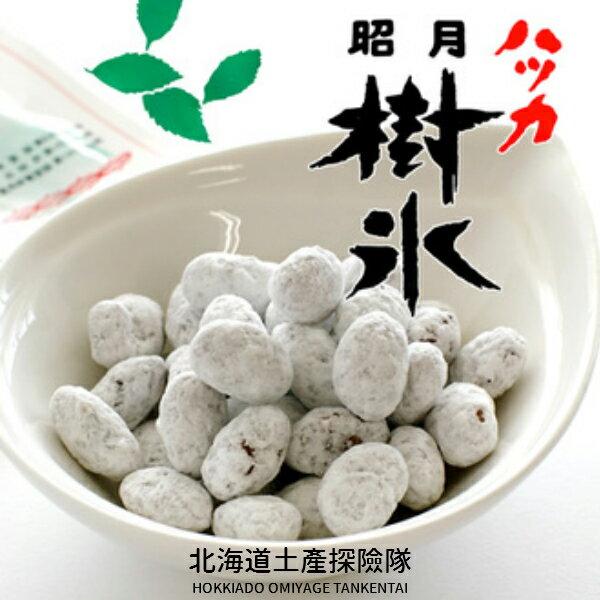 「日本直送美食」[北海道限定] 薄荷 昭月樹冰 ~ 北海道土產探險隊~