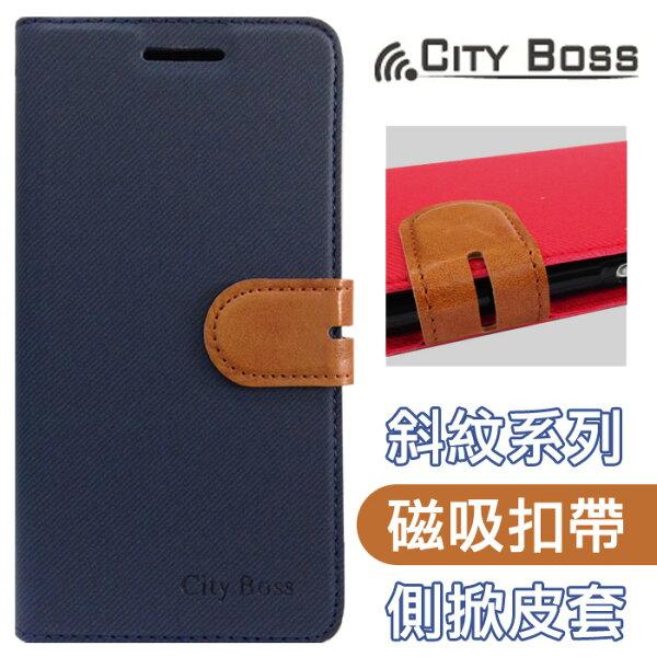CITY BOSS 繽紛 撞色混搭*5.5吋 HTC Desire 10 lifestyle 藍色 手機套 側掀磁扣皮套/保護套/背蓋/支架/手機殼/保護殼/卡片夾/可站立/TIS購物館