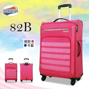 《熊熊先生》下殺65折 旅行箱行李箱拉桿箱商務箱 82B  美國旅行者 Samsonite 新秀麗360度 靜音輪 25吋