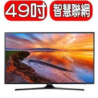 Samsung 三星到《特促可議價》SAMSUNG三星【UA49K5300/UA49K5300AWXZW】電視《49吋》