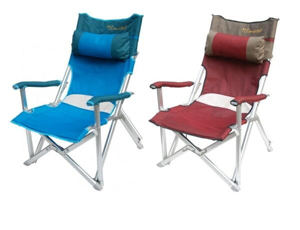 【露營趣】中和 100mountain 巨川椅 大川椅 休閒椅 高背椅 沙灘椅 摺疊椅 附頭枕 UNRV 速可搭 MT-CH002B
