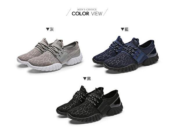 ☆BOY-2☆【JP99038】休閒鞋 斑紋網布透氣運動鞋 1