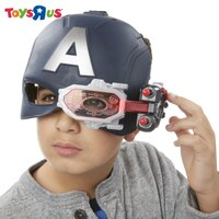 美國隊長周邊商品推薦玩具反斗城 漫威美國隊長3電影美國隊長隱密任務發射頭盔