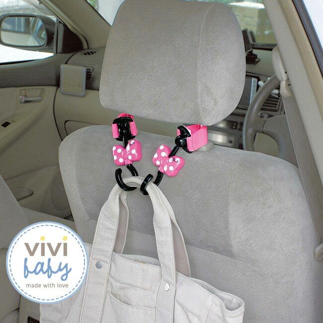 ViViBaby - Disney迪士尼米妮推車配件套裝組 6