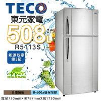 世界地球日,環保愛地球到TECO東元 508公升 二門節能冰箱【R5113S】節能環保