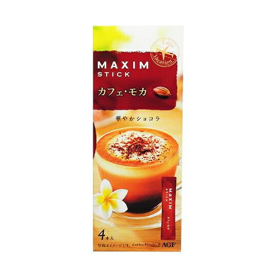 AGF Maxim摩卡 4本入