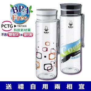 製 Y~770 波卡Tritan^(PCTG^)休閒壺~0.75L  個 ~  好康折扣