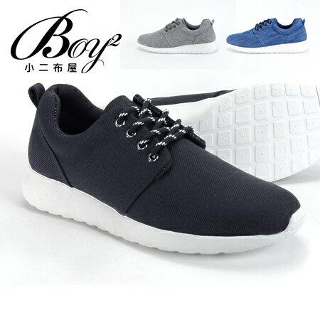 ☆BOY-2☆【NKP-RP35】慢跑鞋 韓版素面渲染休閒運動鞋 0