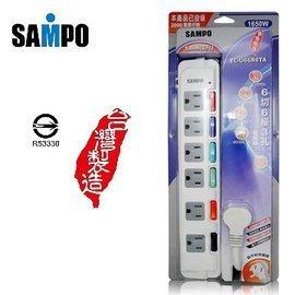 SAMPO 聲寶 6切6座3孔6呎(1.8米) 延長線 (EL-U66R6TA)
