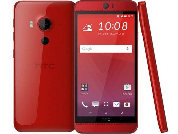 鐵樂瘋3C(展翔) ● HTC 蝴蝶機3代.BUTTERFLY 3 / 5.2吋 / 8核心