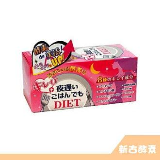 日本 新谷酵素 ORIHIRO NIGHT DIET 粉盒30包180粒入【RH shop】日本代購 0